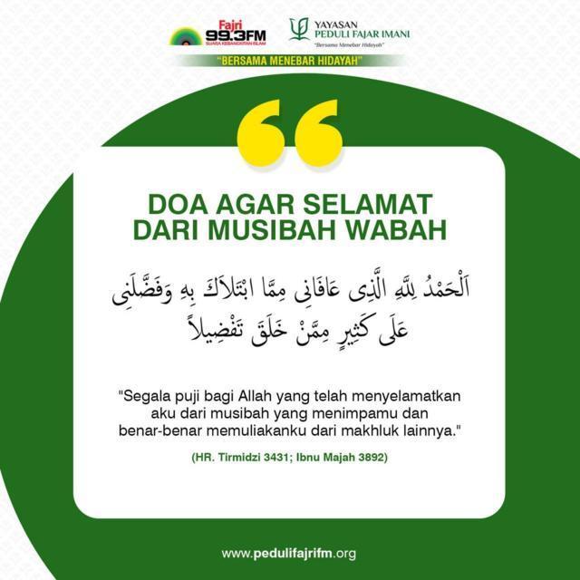 Doa Agar Selamat dari Musibah Dakwah Wabah Peduli Fajri FM